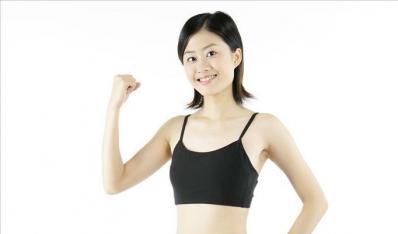排酸毒操10式健康又减肥
